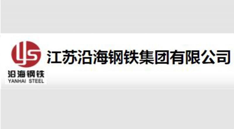 揚州秦郵特種