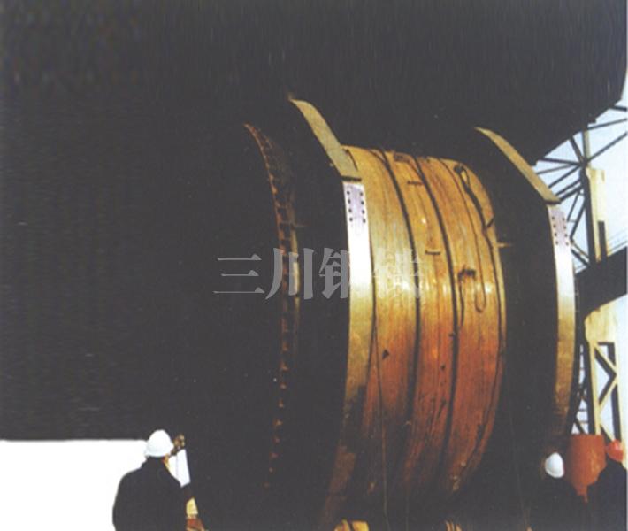 300噸混鐵爐